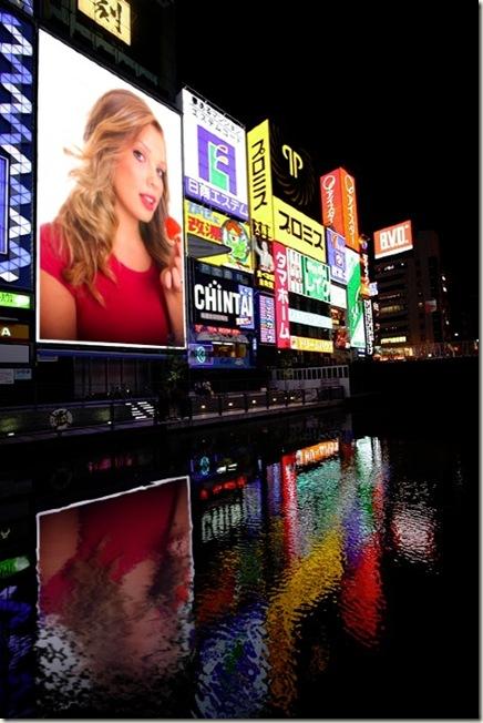PhotoFunia-Osaka